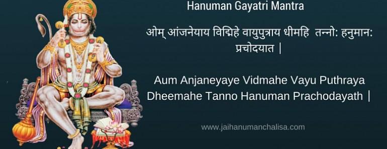 Hanuman Gayatri Mantra in hindi & english
