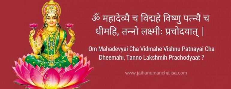 Lakshmi Gayatri Mantra For Prosperity