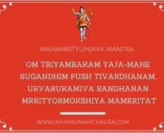 Mahamrityunjaya Mantra Meaning, Significance and Benefits