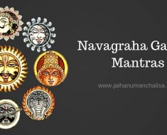Navagraha Gayatri Mantras