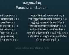 Parashuram Stotram in Sanskrit