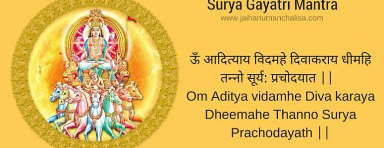 Surya Gayatri Mantra in Hindi Sanskrit and English