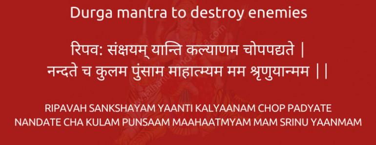 Durga mantra to destroy enemies