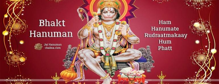 God Bajrangbali photo, image & HD wallpaper