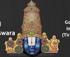 Lord Venkateswara (Tirupati balaji)