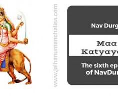 Maa Katyayani