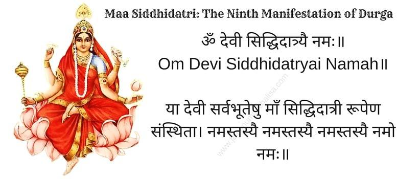 Maa Siddhidatri: The Ninth Manifestation of Durga