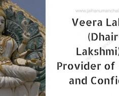 Veera Lakshmi Dhairya Lakshmi