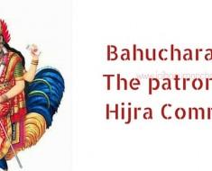 Bahuchara Mata