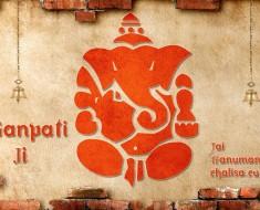 Bhagwan Ganpati Ji wallpaper