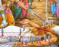Gangaputra Bhishma
