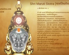 Lord Hanuman Picture