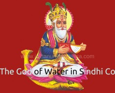 Lord Jhulelal - Sindhi God