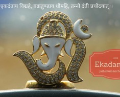 Lord Ekadantaya HD wallpaper