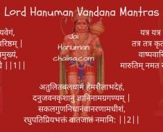 Lord Hanuman Vandana