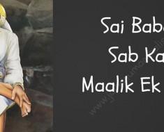 Shirdi Sai Baba: The God who ruled none