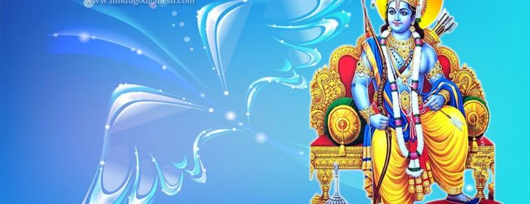 Janaki Vallabha shree ram picture & photo free download