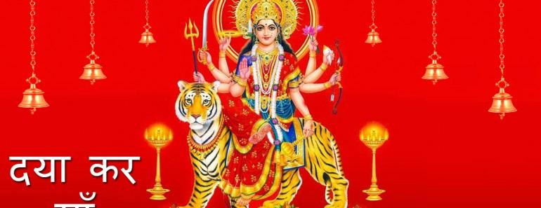 Maheshwari Wallpaper