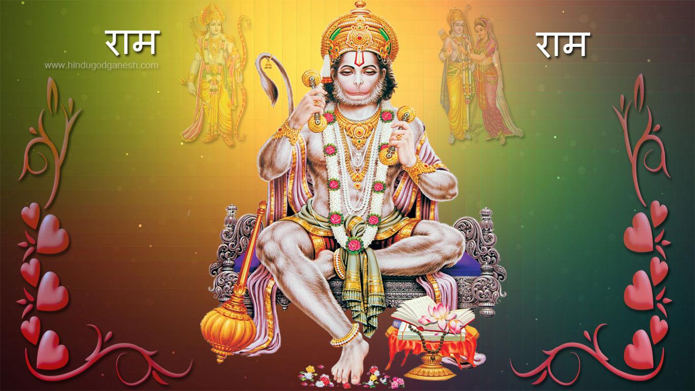 Ram Bhakt Hanuman HD Wallpaper