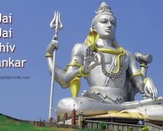 Jai jai shiv shankar image for big screens
