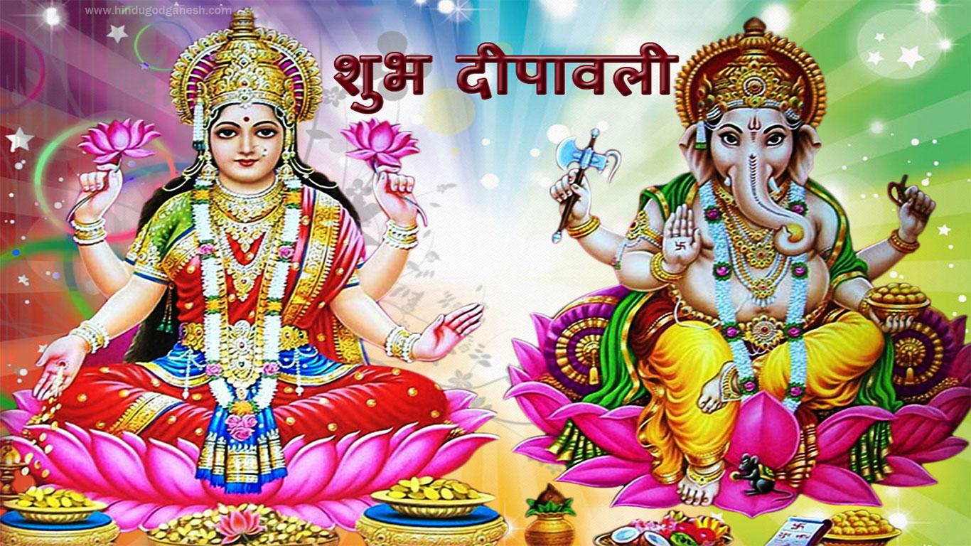 Lakshmi Ganesh Picture for Diwali